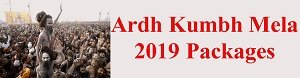 Ardh kumbh 2019 Packages Allahabad India