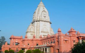 New Vishwanath Mandir in Varanasi