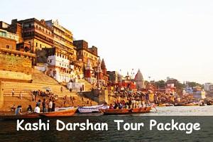 Kashi Darshan Tour in varanasi