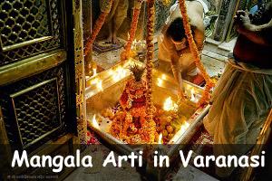 Mangla Arti Varanasi India